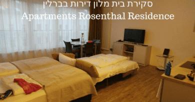 Apartments Rosenthal Residence מלונות בברלין