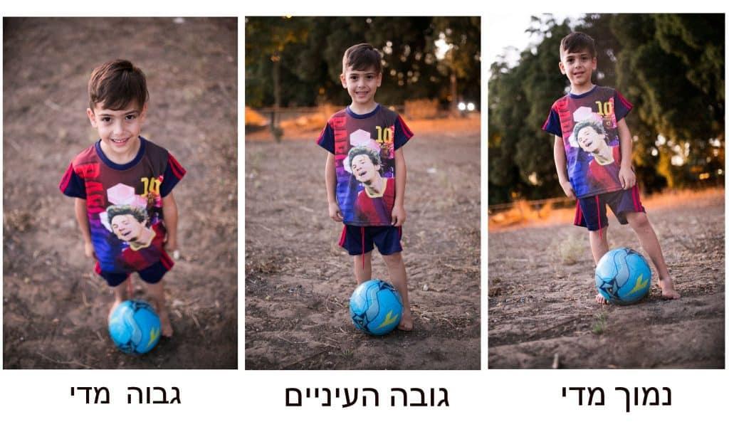חו״ל עם ילדים - זוויות צילום