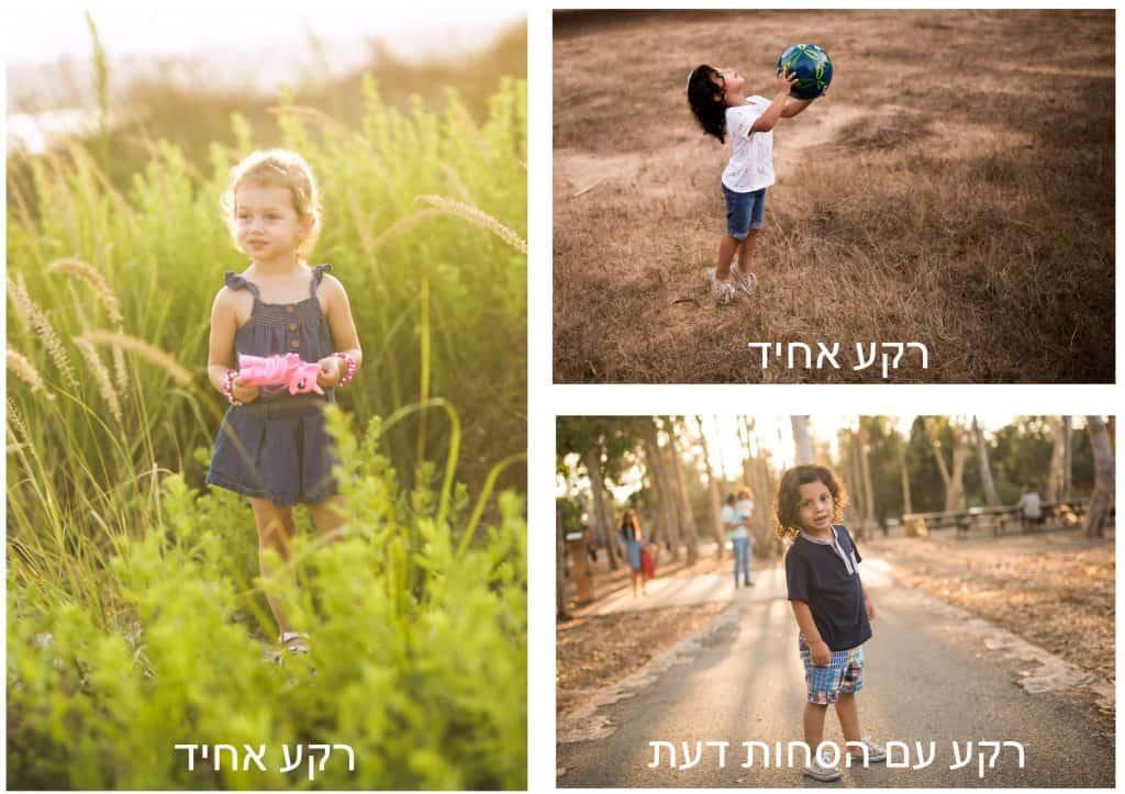חו״ל עם ילדים - רקע צילום