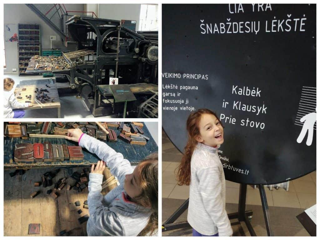 וילנה עם ילדים - מוזיאון האנרגיה והטכנולוגיה
