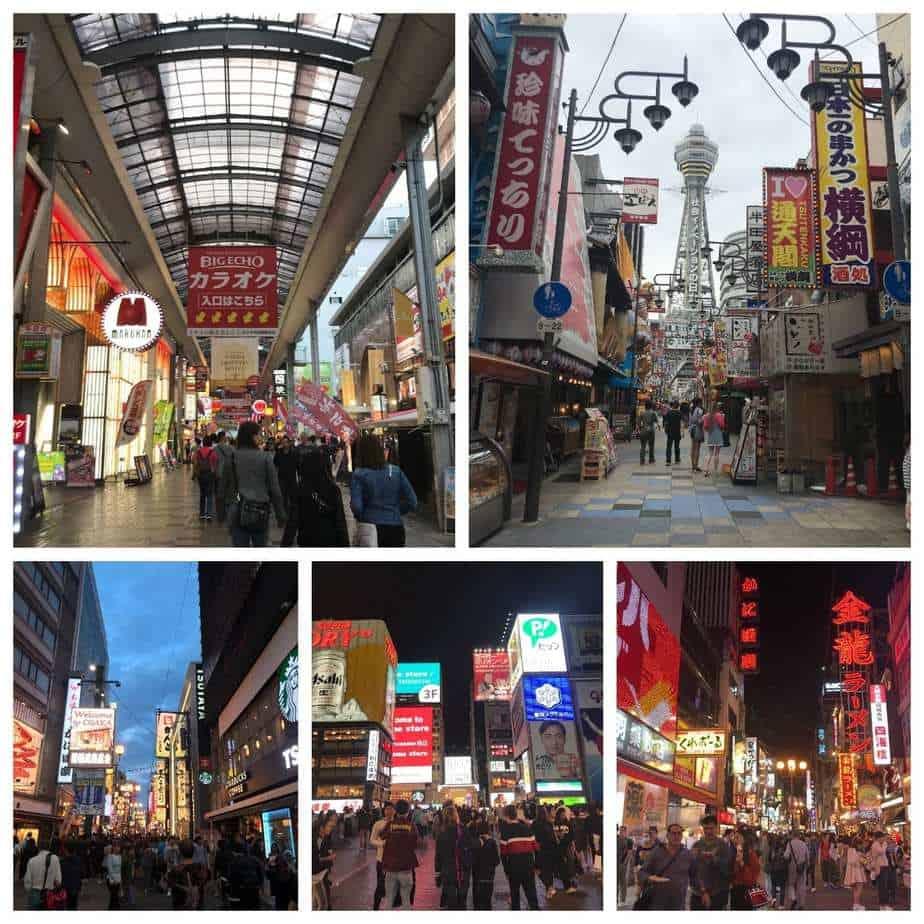טיול בר מצווה ביפן - אוסקה
