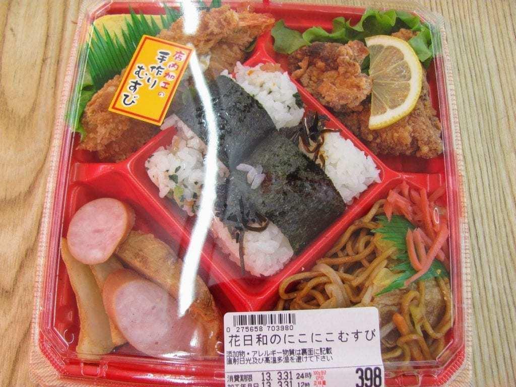 איך לחסוך כסף ביפן - קנו אוכל בסופר בערב