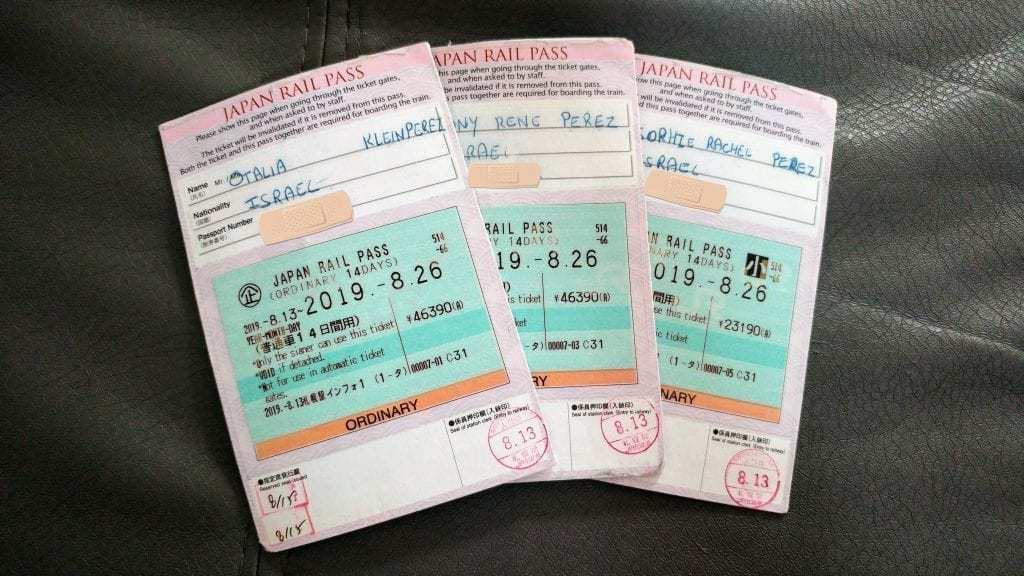 פס הרכבת של יפן - פרטים אישיים
