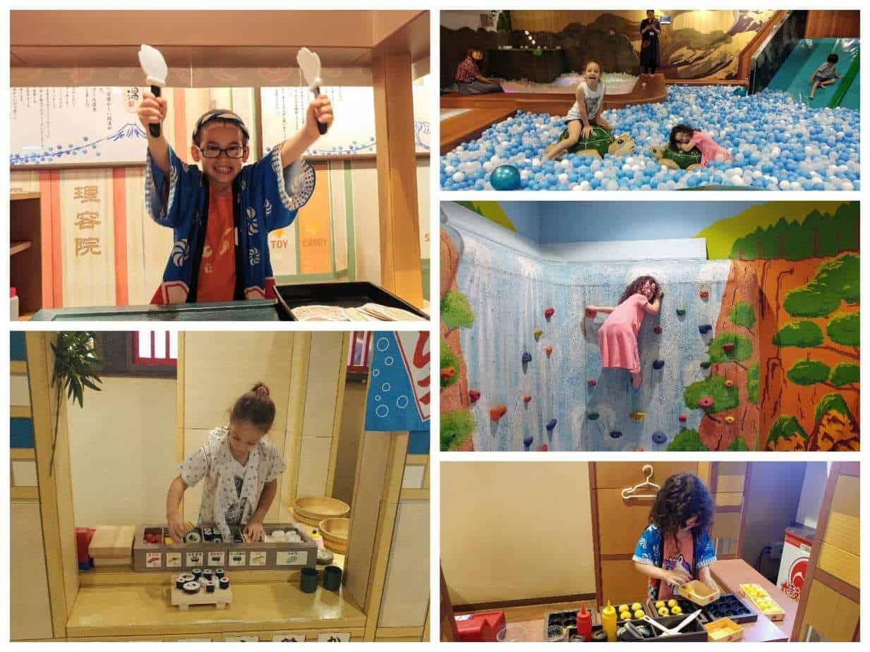 טוקיו עם ילדים - המשחקייה בסקייטרי