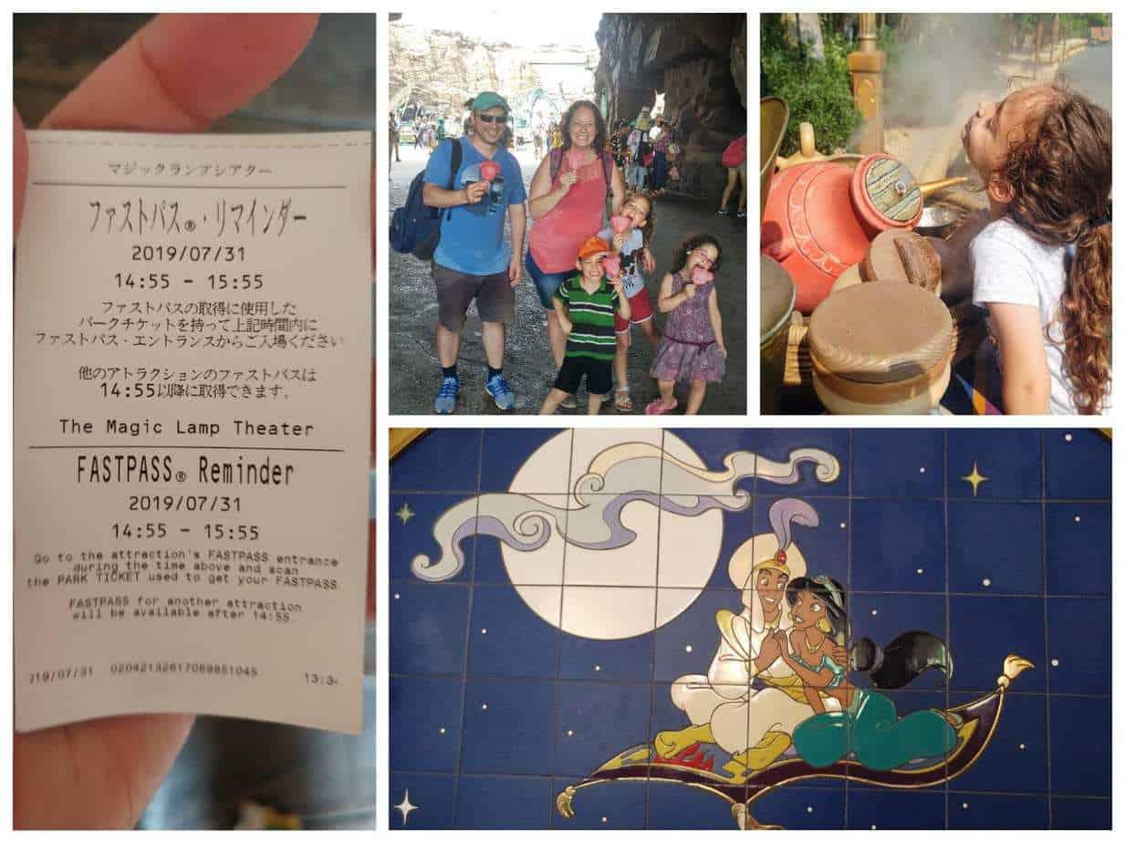 טוקיו עם ילדים - טוקיו דיסני סי Tokyo DisneySea