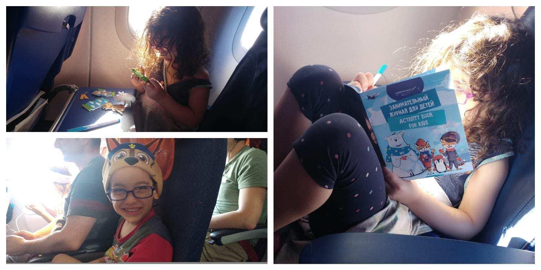 טוקיו עם ילדים - טיסות באירופלוט