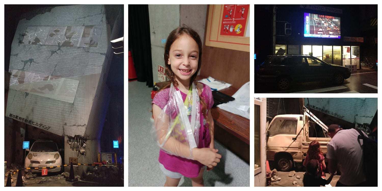 טוקיו עם ילדים - Disaster Museum