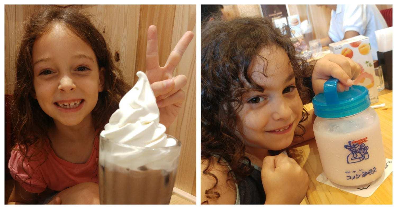 קיוטו עם ילדים - הפסקת קפה