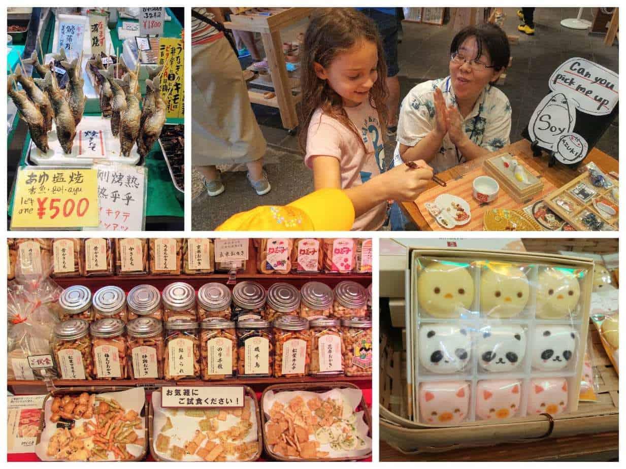 קיוטו עם ילדים - שוק נישיקי Nishiki