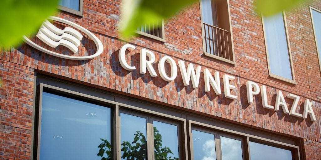 מלונות מומלצים באמסטרדם למשפחות עם ילדים - Crowne Plaza