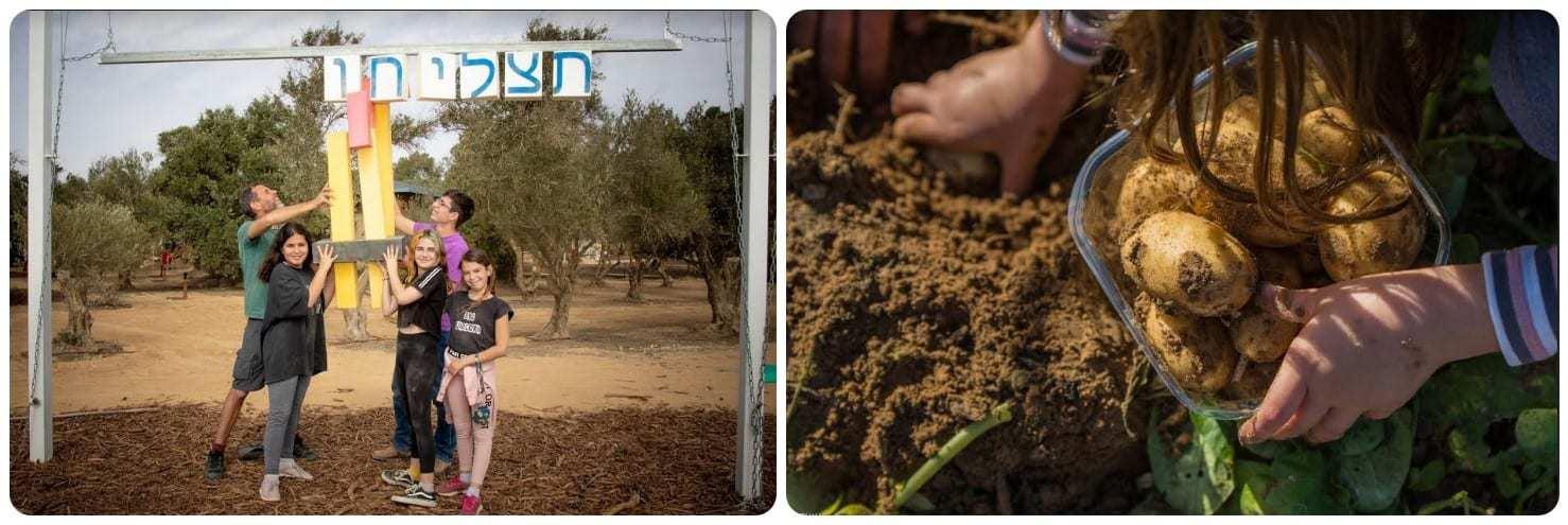 פארק החלוציות בצריף בן גוריון צילום צביקה שמעיה ושביל הסלט צילום דוד תפוחי